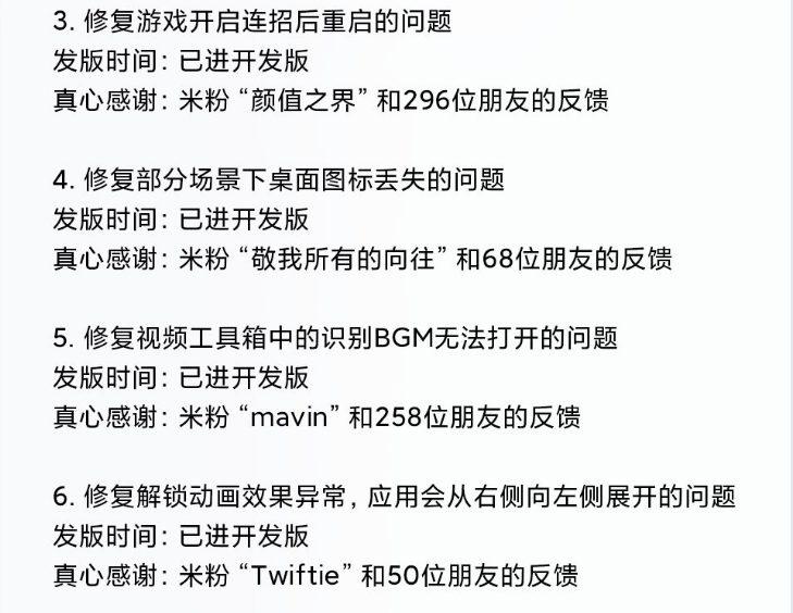 Xiaomi заявила про виправлення критичних помилок у версії MIUI 12.5 для глобального ринку