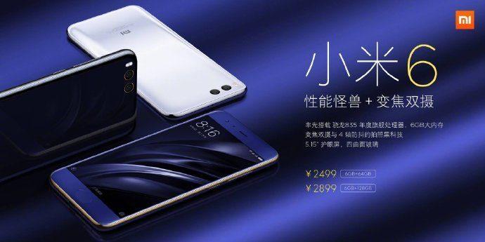 Xiaomi назвала три старых флагмана, которые очень популярны до сих пор