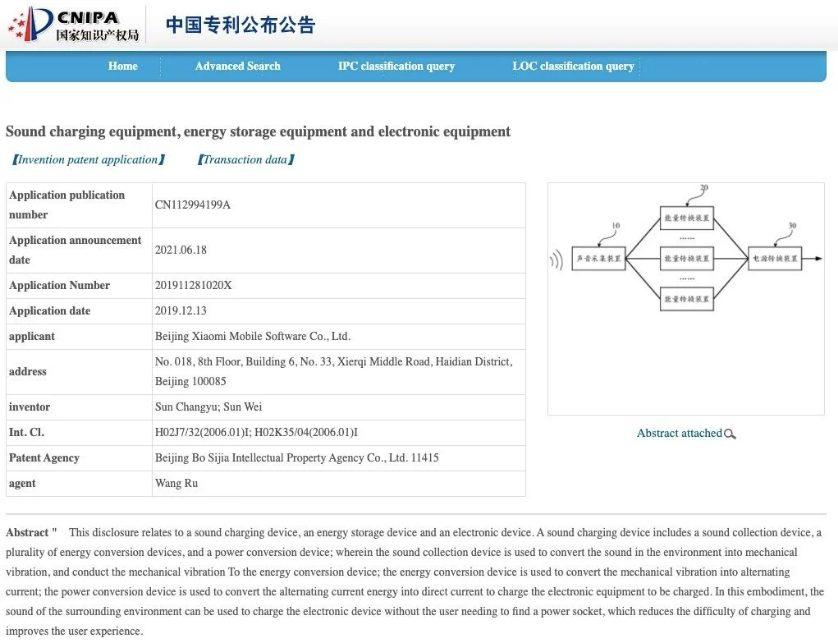 Xiaomi пытается запатентовать технологию зарядки смартфонов с помощью звука