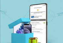 «Приватбанк» объявил о розыгрыше дорогостоящих айфонов и «Самсунгов». Условия акции