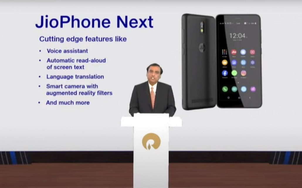 Названа дата презентации самого дешевого в истории человечества смартфона