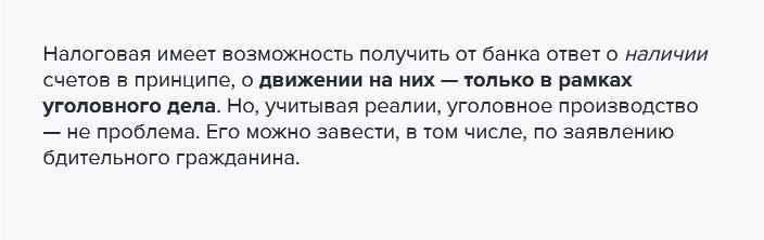 Як уникнути звинувачень в незаконному підприємництві і не влетіти на обіцяні податківцями штрафи в обсязі 85 000 гривен