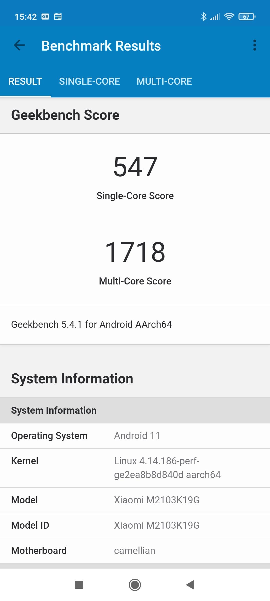 Тест GeekBench - Redmi Note 10 5G