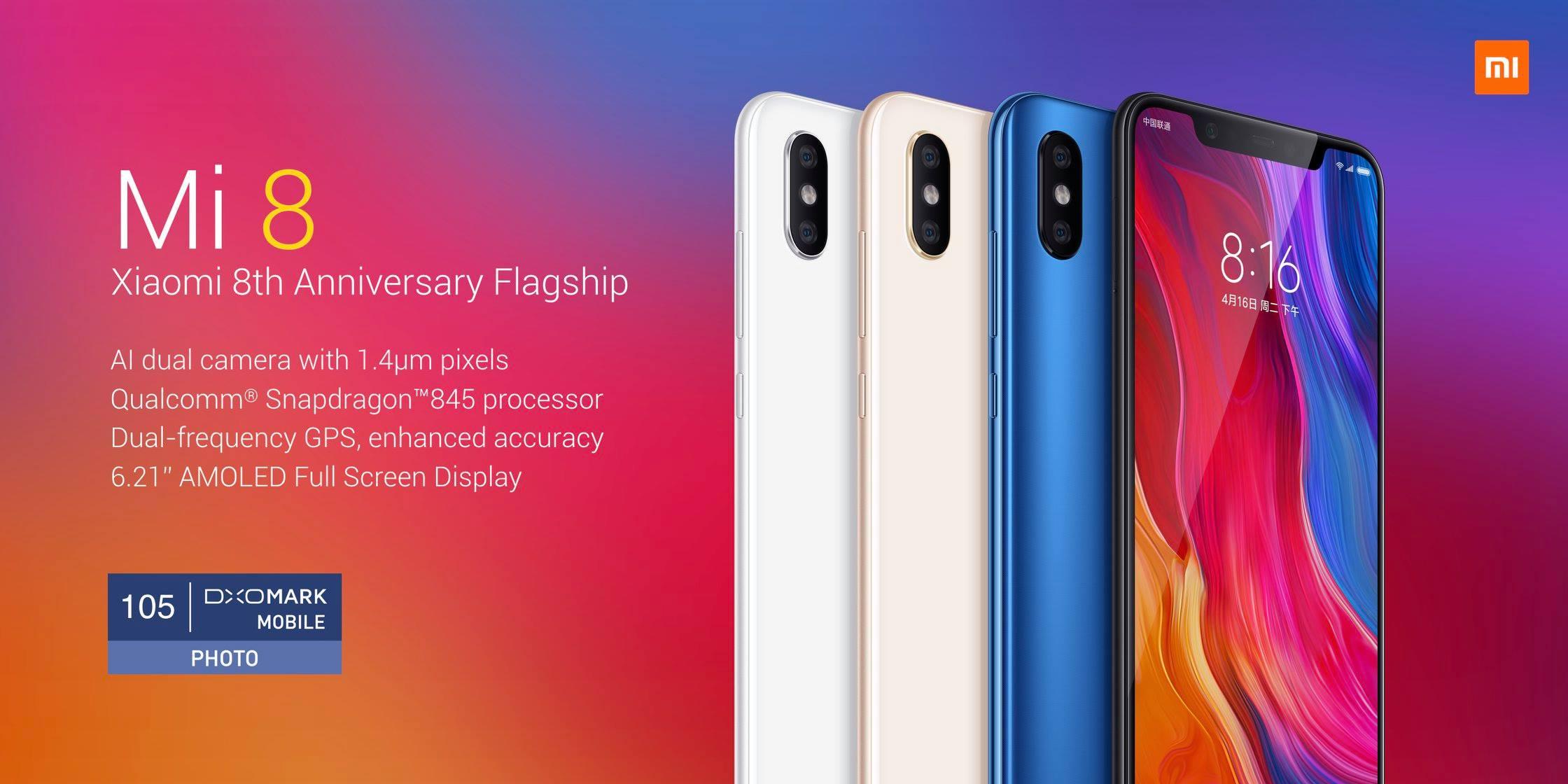 Популярний флагман Xiaomi 2018 року отримає MIUI 12.5