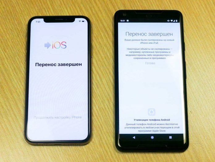 Google ведет разработку приложения для перехода с iOS на Android