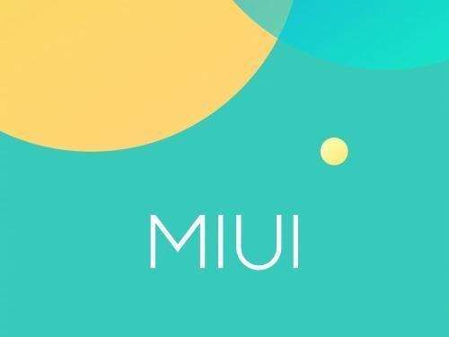 MIUI 13 должны представить раньше, чем все ожидают