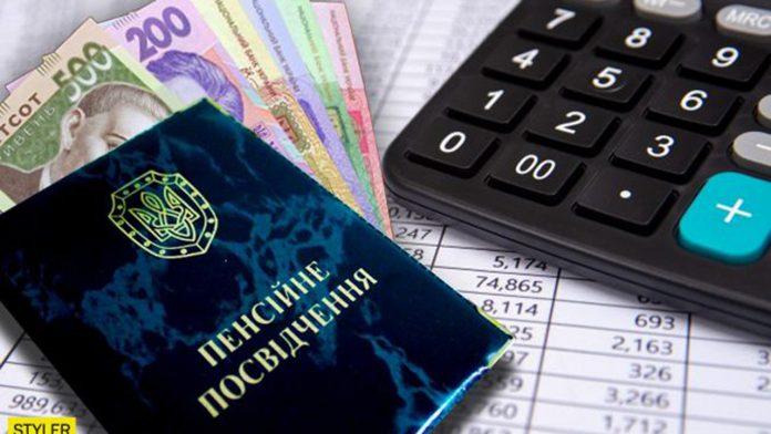 Сегодня в Украине идет пенсионная реформа, в соответствии с которой меняются правила начисления пенсий