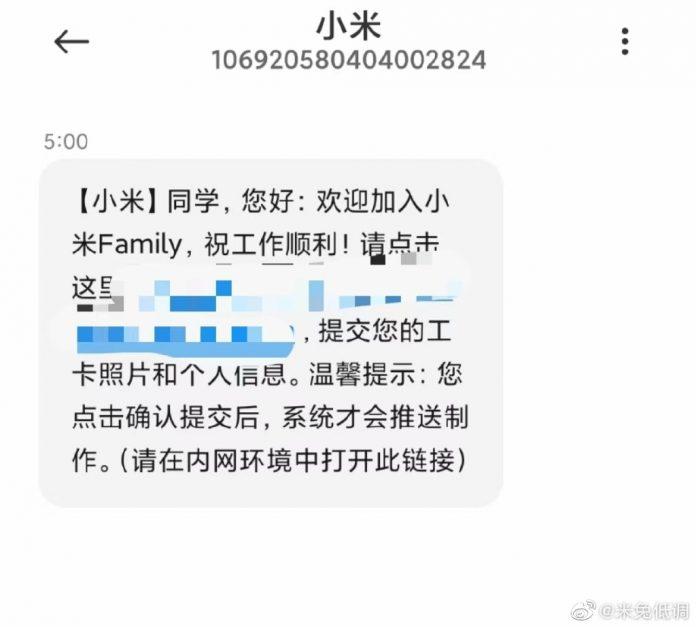 Xiaomi приобрела ещё одного производителя из своей экосистемы