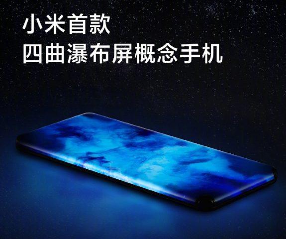 Патент на мобильный телефон Xiaomi