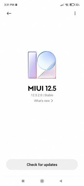 компонент MIUI Updater