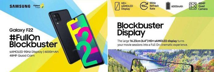 Samsung представит смартфон с 90-Гц дисплеем и аккумулятором на 6000 мА*ч