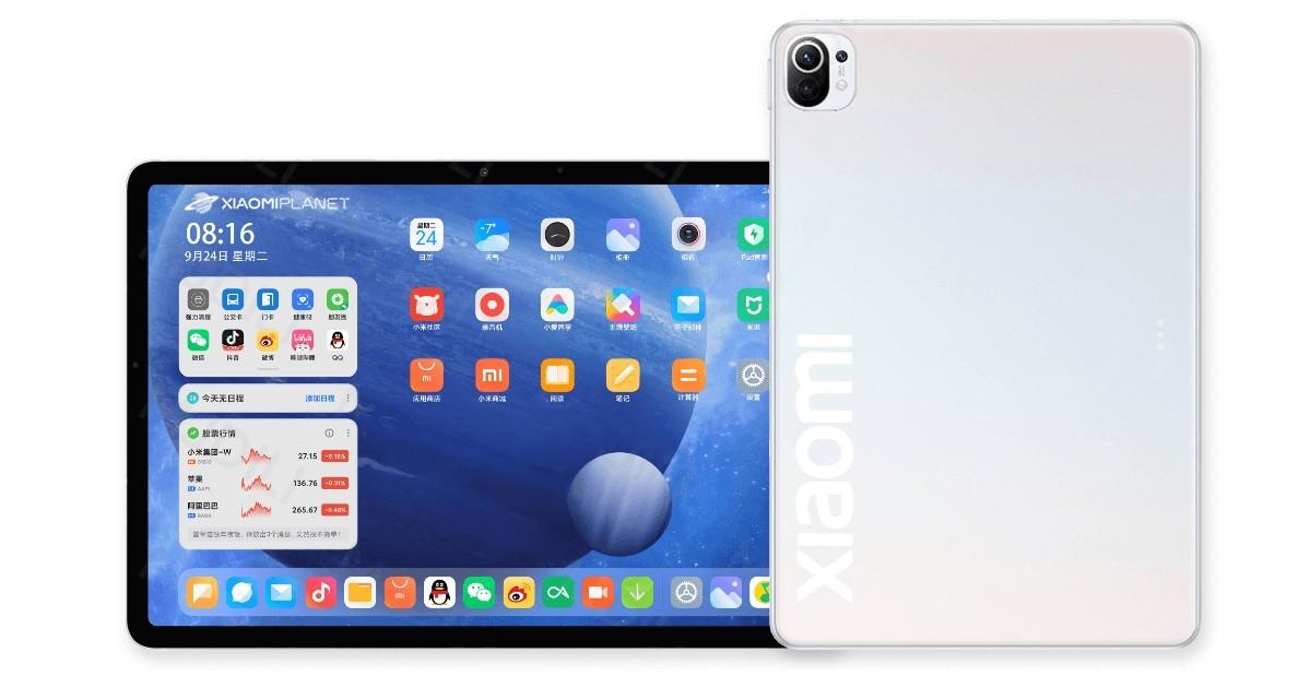 Xiaomi представит MIUI 13, планшеты и новые смартфоны в августе 2021 года