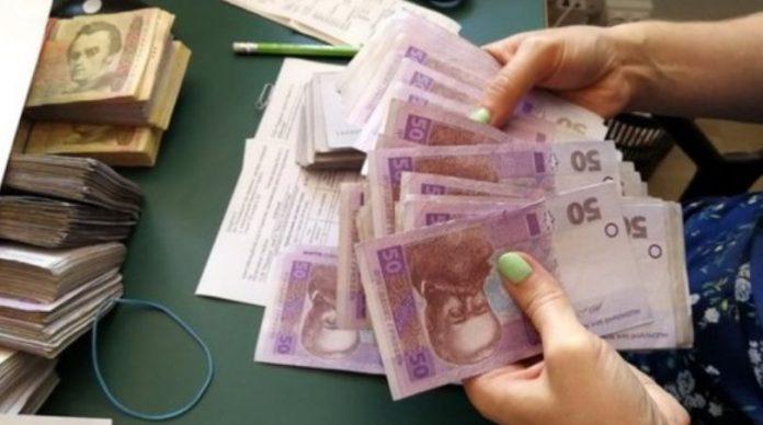 Украинцы уже могут рассчитать будущую пенсию