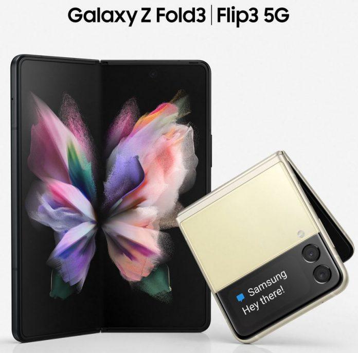 Сгибаемые смартфоны Samsung окажутся на 25-50% дешевле предшественников