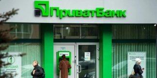 Стало известно, могут ли банкоматы выдавать фальшивые купюры