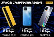 Xiaomi снова нервничает. realme объявили дату продажи сразу трех флагманов в своих ценовых категориях