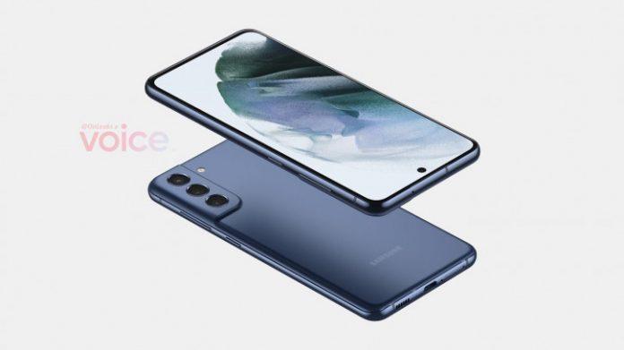 Регулятор раскрыл характеристики Samsung Galaxy S21 FE
