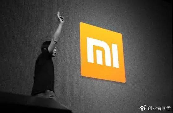 Xiaomi выплатила сотрудникам по $77 600 на человека