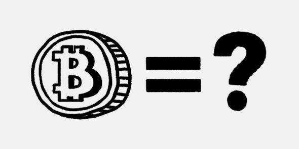 Эксперты прогнозируют серьезный разворот курса биткоина этим летом