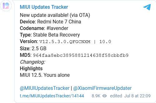 Популярные «старички» Redmi начали получать MIUI 12.5