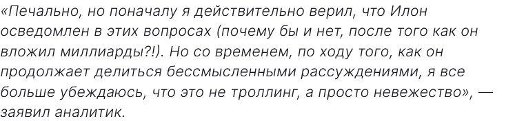 Ілон Маск розповів, чим Dogecoin перевершує Bitcoin і Ethereum