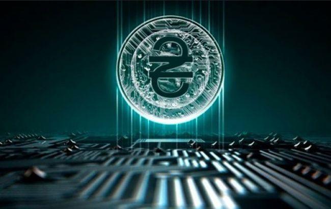 E-гривна: Национальный банк определился со сферой применения цифровой нацвалюты
