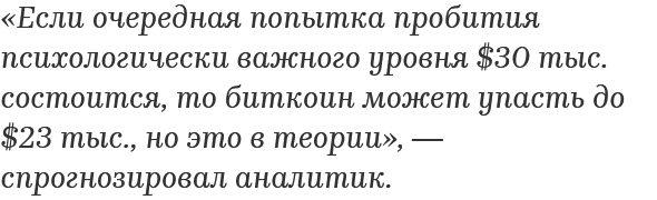 Кархалев