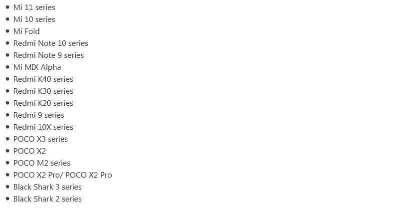 MIUI 13 расстроит многих пользователей. Обновленный список смартфонов, которые получат оболочку