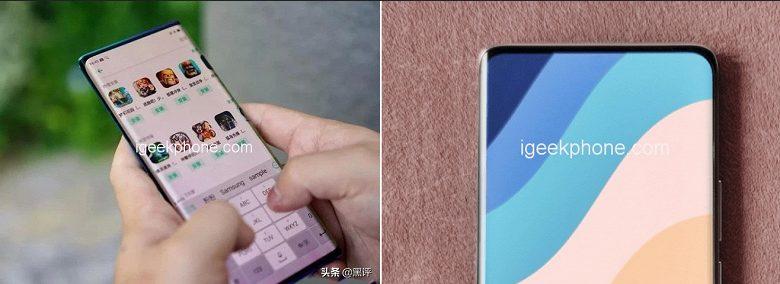 В Сети опубликованы фото серийных Xiaomi Mi Mix 4