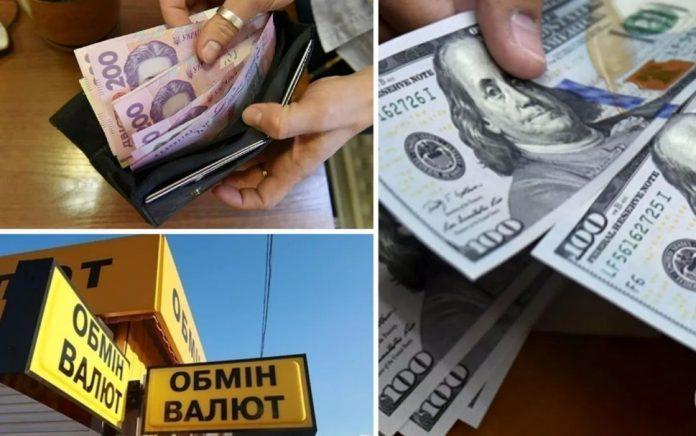Нацбанк напомнил, какие доллары подлежат обмену на гривны, а какие нет