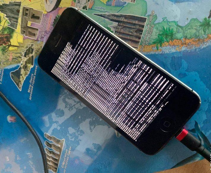 Прошлогодняя уязвимость позволила хакерам установить MIUI 11 на iPhone (фото, видео)