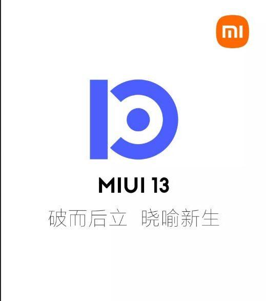 Функция расширения памяти в MIUI 13: названо количество дополнительных гигабайт