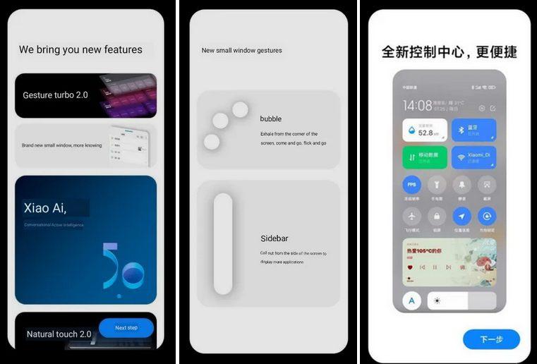 Информация о трех новых функциях MIUI 13