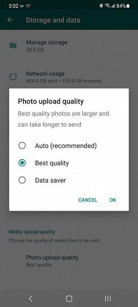 WhatsApp готовит две полезных функции