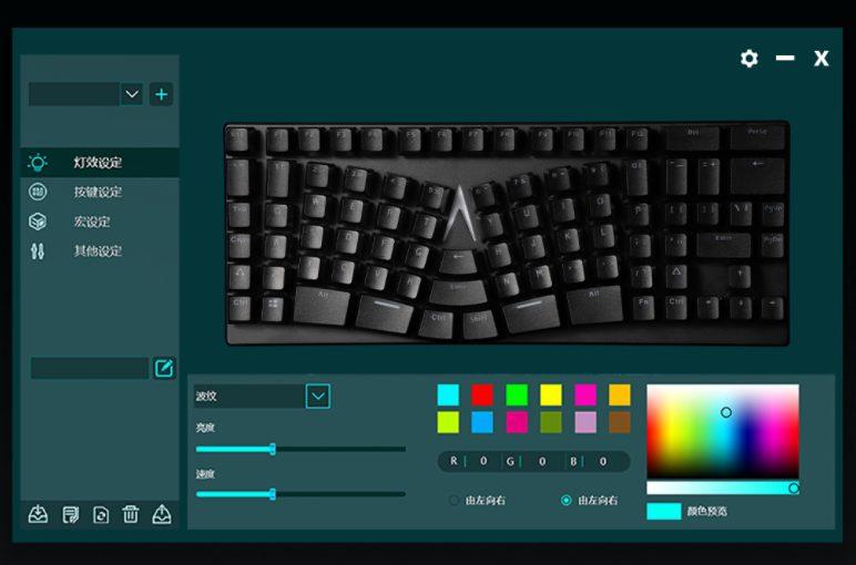 Эргономичная механическая клавиатура X-BOWS