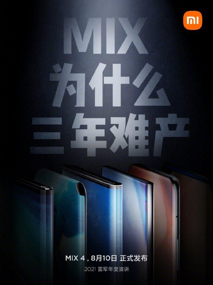 Версии Mi MIX 4