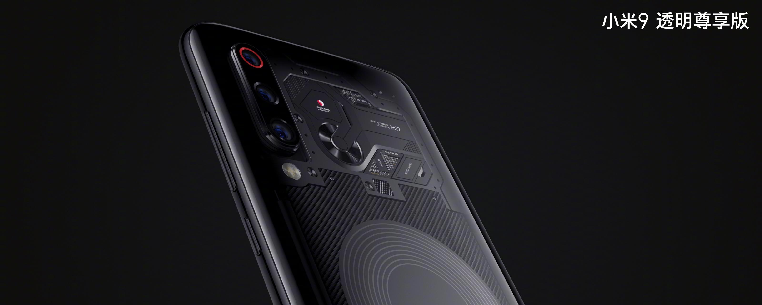 Xiaomi Mi 9 Transparent Exclusive Edition Xi