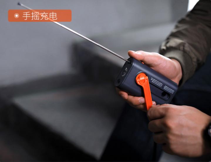 Xiaomi выпустила необычный фонарик