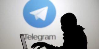 В Telegram получил распространение опасный вирус RAT