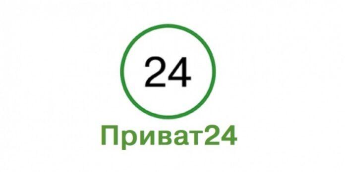 Специалисты рассказали о способах получения мошенниками доступа к Приват 24