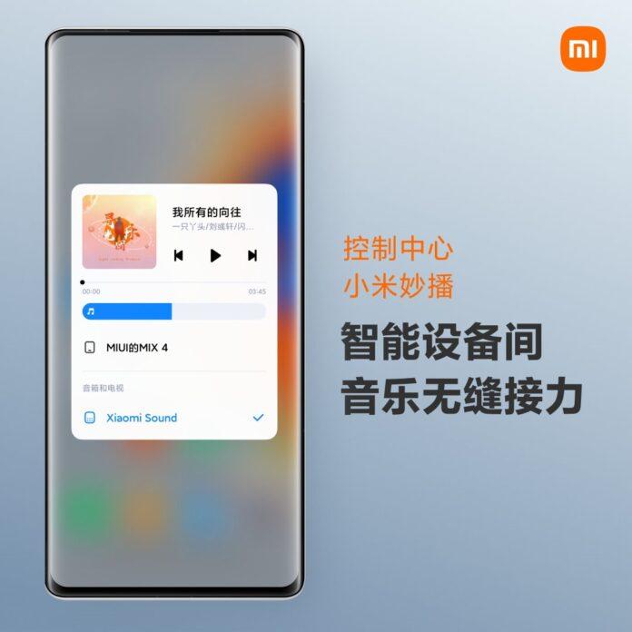 Xiaomi Miaobo