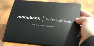 Клиенты monobank столкнулись с нововведением при платежах