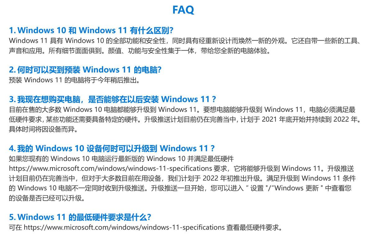 Обновления Mi Notebook Win11