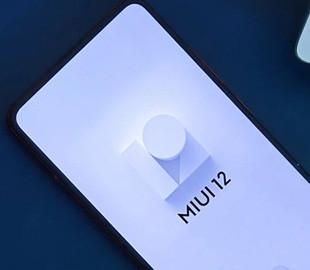 Перечислены неизвестные функции камеры MIUI 12, о которых многие даже не слышали