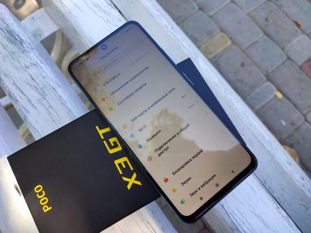 Дисплей X3 GT