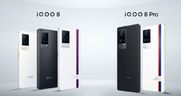 Представили серию IQOO 8