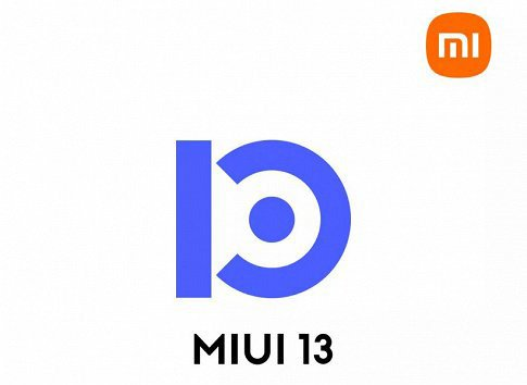 В августе не ждать: известна дата выхода MIUI 13