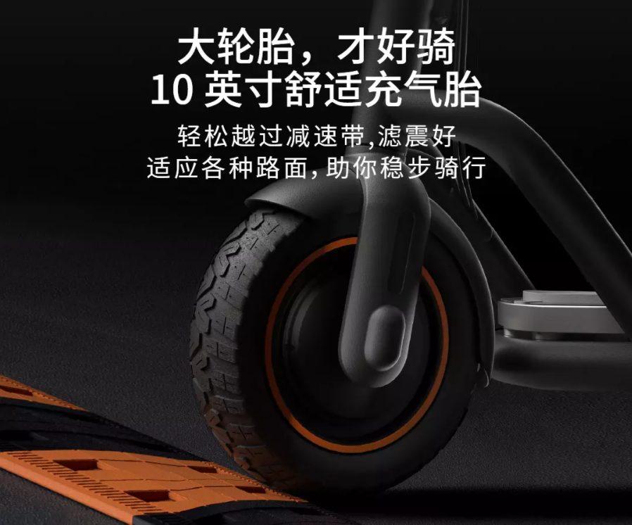Электросамокат Xiaomi - NAVEE N65-6