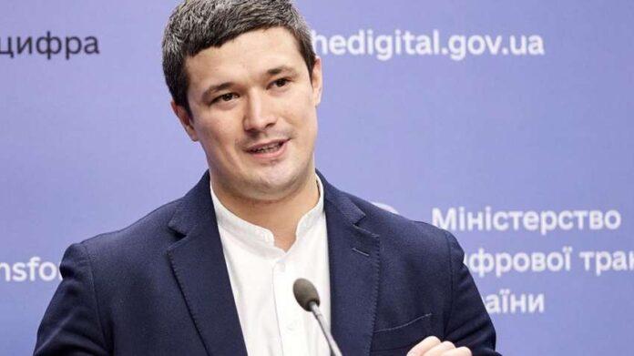 Голосовой помощник Siri может заговорить на украинском языке