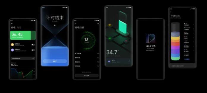 В смартфонах Xiaomi, Redmi и Poco после обновления до MIUI 12.5 появилась новая проблема